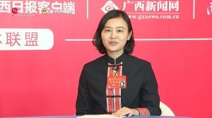 十九大代表杨剑华做客广西云北京直播间
