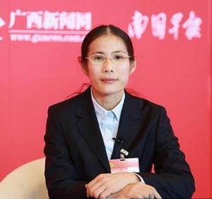 专访十九大代表、百色东怀矿技术工人黄雪慧