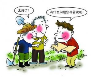 柳州市柳南区人大:搭建平台与促进履职并重