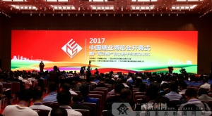 首届中国糖博会开幕 糖业人共商