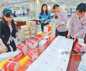 党的十九大文件及学习辅导读物在广西陆续发行