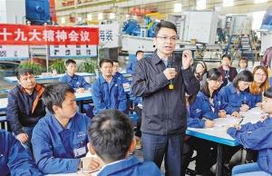 党代表胡栋:青年的未来有广阔舞台