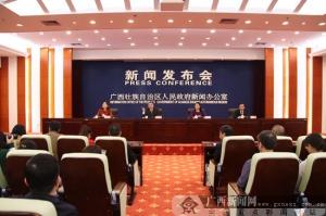 桂林市加快国际旅游胜地建设
