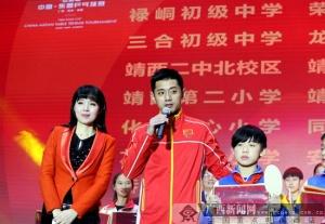 中国—东盟乒乓球赛开幕 张继科刘诗雯等助阵