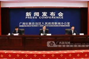 广西推进县域路网建设 破解县域经济发展瓶颈(图)