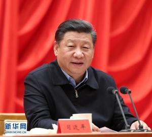 习近平:开创新时代中国特色社会主义事业新局面