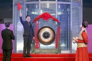 红星美凯龙今日成为中国家居零售行业A+H第一股