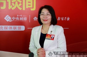 廖长香委员:加强健康预防 提升医疗器械水平