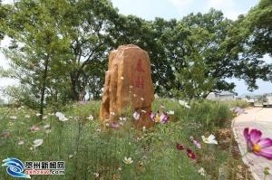 """钟山县入选全国首批""""农村社区治理试验区"""""""