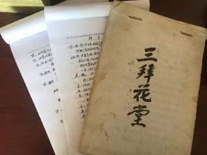 【新春走基层】文化过大年:家门口的文化遗产