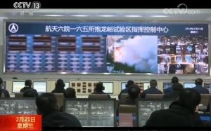 【新春走基层】听耄耋老者讲述中国故事:隐于深山的航天动力