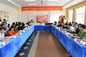 广西医院协会医院文化建设专业委员会第一届委员会第四次常务委员会议召开