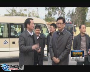 自治区政法委调研组到钟山县调研平安建设工作