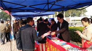 崇左保险业积极开展315保险消费者权益保护活动