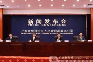 广西出台系列措施降低用电成本
