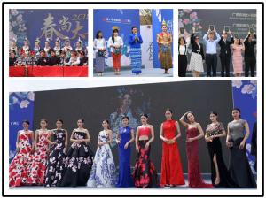 高清组图:2018春尚大典 品牌大咖为广西打CALL