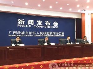 2020年广西汽车产业力争实现销售收入3400亿元