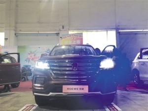 上汽荣威RX8预售价22.38万元起