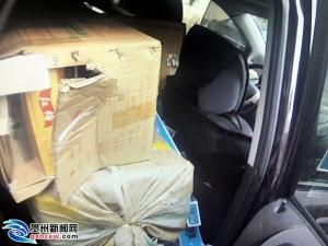 非法运输10.62万支卷烟 富川交警截停抓获