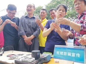 南宁公安局:警民互动寓教于乐 安全知识牢记心中