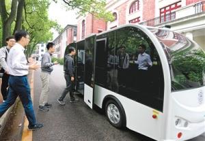 上海交大无人驾驶小巴校园试运行