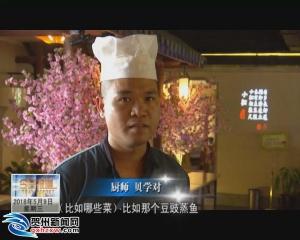 """""""黄姚厨子""""美食评选活动即将拉开序幕"""