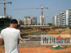 """工地挖个坑就卷走250万元 来宾不少楼盘""""烂尾""""(图)"""