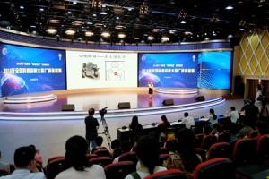 全国科普讲解大赛广西选拔赛决赛圆满落幕