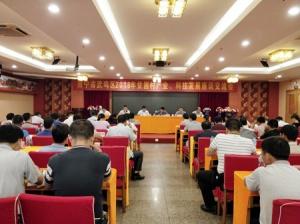 武鸣区召开2018年贫困村产业、科技发展座谈交流会