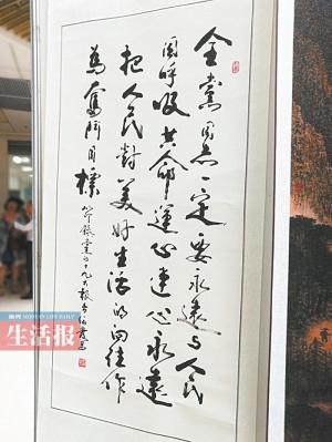 广西老年书画作品摄影展开展 展现南宁发展新风貌