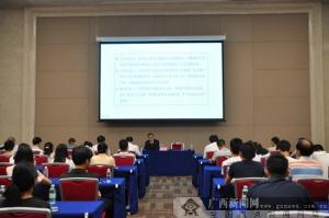 """广西科技""""两周两展""""广西专利报告会在南宁举行"""