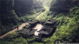 重庆网络行:走进武隆喀斯特风景区 穿越天坑地缝