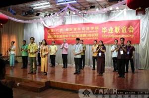 第50期东盟青年干部培训班举行联谊会