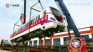 南宁地铁3号线列车竟长这样