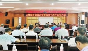 上林县摄影家协会成立十周年成果丰硕