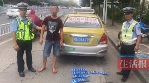 套牌出租车大白天招摇过街 司机被记12分罚2000元