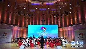 2018年北京大学生音乐节开幕
