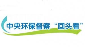 """【中央环保督察""""回头看""""】南宁市着力整治突出环境问题"""