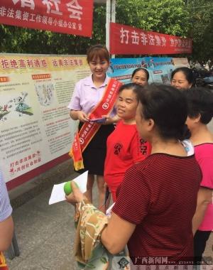 农行龙州县支行助力提升公众防范非法集资意识