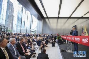 纽约世贸中心三号楼正式启用