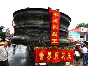 高清:环江30多名工匠制作出直径超6米巨型铜鼓