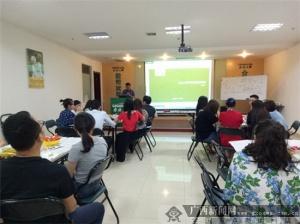 合众人寿广西分公司开展声誉风险管理培训工作