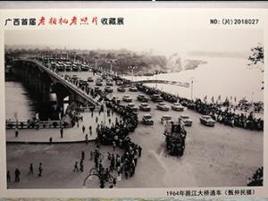 108岁古董老相机亮相南宁 百幅老照片献展(组图)