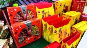端午粽子品种和口味变得五花八门 还有小龙虾粽子