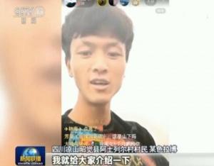 悬崖村网红拉博用快手记录生活 引央视关注(图)