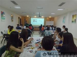 合众人寿广西分公司组织开展防范非法集资培训工作