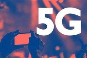 5G标准正式发布 中国贡献力量
