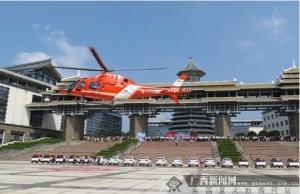 桂林人保财险启动直升机免费救援服务