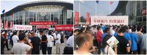 三万农场主共同见证中国农业创富大会的盛况!