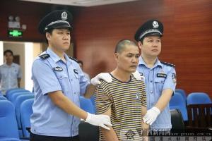 防城港:男子运输毒品18030克被执行死刑